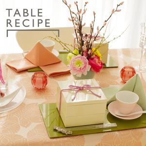 テーブルから始める心地よい暮らし TABLE RECIPE | テーブルクロスとコーディネートのお店です
